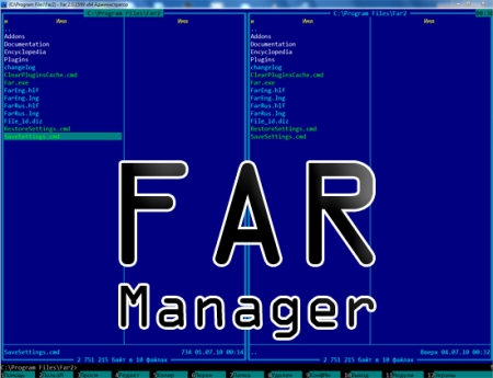 Far Manager 3.0.5151 Crack & Keys 2018 Download Full Windows + Mac