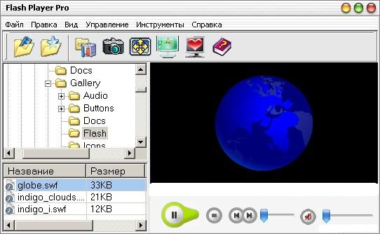 Flash Player 27.0.0.159 2018 Crack & Portable Download Free