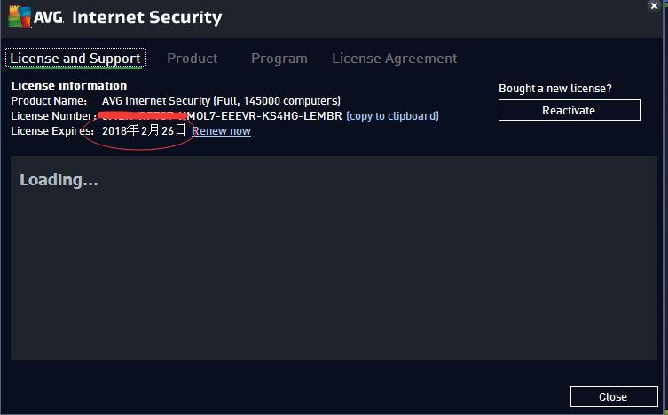 avg activation code
